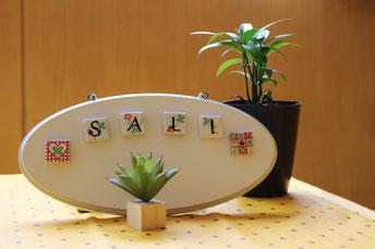 心の相談室Sali
